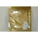Mặt nạ EGF - EGF mask